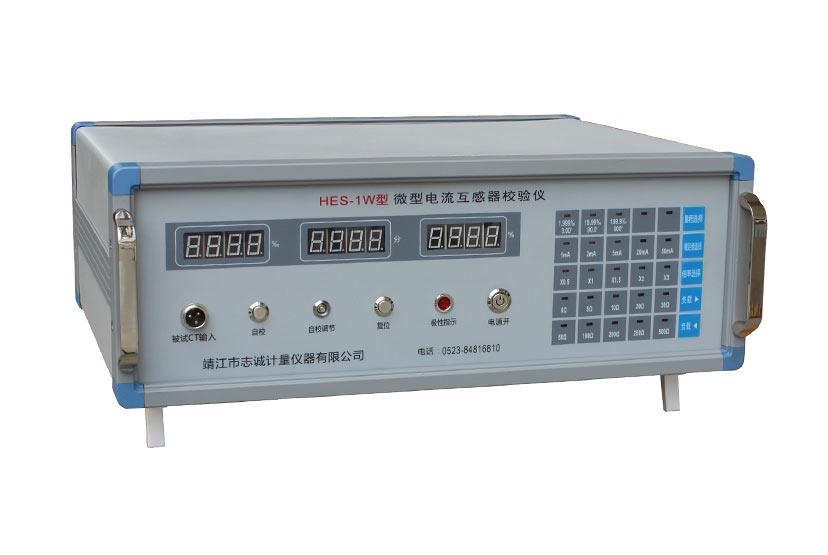 Jingjiang Zhicheng Metrologic Instrument Co ,Ltd China
